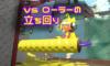 【スプラトゥーン2】カンストローラー使いが教えるローラー対策の立ち回りと戦い方!